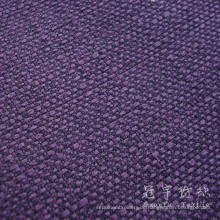 Polyester-Leinen-Gewebe kation 100 % Polyester-Gewebe