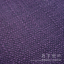 Polyester Linen Fabric Cation 100% Polyester Fabric