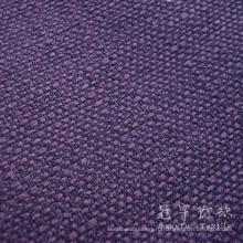 Полиэстер Ткань льняная катиона 100% полиэстер ткань