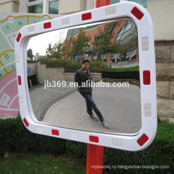 Высокой отражательной акриловое зеркало/дорожного движения выпуклое зеркало