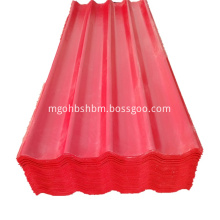 Anti Corrosion Fire-proof Glazed MgO Roof Sheets