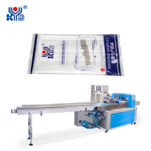 Máquina automática para fabricar envases de almohadas
