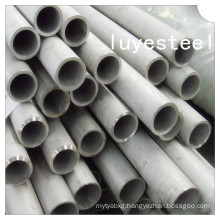 Monel K-500 Nickel Alloy Pipe Stainless Steel Tube Nin/En 2.4375