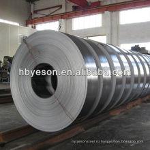 Оцинкованная стальная катушка и полосы g120