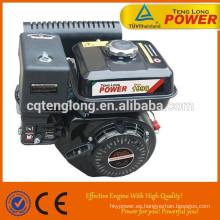 6.5HP motor de gasolina pequeño con buena calidad caja de engranajes y funcionamiento estable