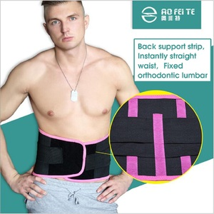 Premium quality waterproof comfortable sports waist belt