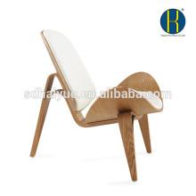 2017 горячий продавая деревянный стул отдыха,комфортные кресла в форме ракушки HY2007