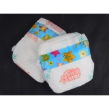 Baby Diaper -A200
