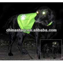 EN471 / ANSI отражающая одежда для животных