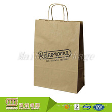 FSC Certificated High Quality Gift Packing Custom Logo Printed Kraft Paper Bag Twisted Handles