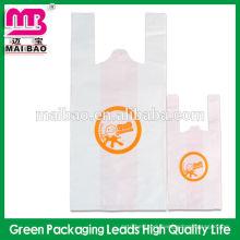 High quality degradable fast food take away t shirt plastic bag