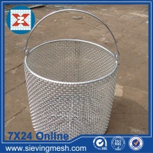 Bakul Mesh Wire Steel