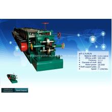 High Speed Automatic C/Z Purlin Machine