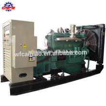 fabricante chino r6105zd 6 cilindro refrigerado por agua generador diesel de 60 kw en venta