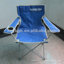 folding relax chair with arms and drink holder