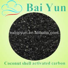 8-30 сетка скорлупы кокосового ореха гранулированного активированного углерода цена
