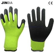 Рабочие перчатки для промышленной безопасности Latex (LS704)
