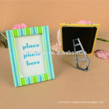 battery operated bulk digital photo frame