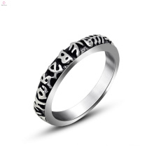 Custom Stemp Stainless Steel Hebrew Wedding Rings