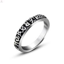 Anéis de casamento hebraico de aço inoxidável personalizado Stemp