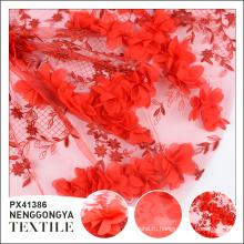 Высокое качество Оптовая продажа красивый вязаный Поли свадебные ткань 3D