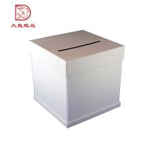 Professional manufacture custom cheap price display white carton box