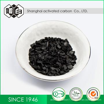 Activated Carbon Price Ash Content 4% Coconut Shell Activated Carbon Activated Carbon For Sale