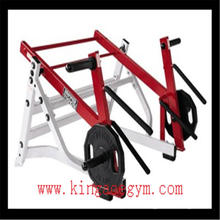 Equipamiento de gimnasio Commercial Gym Squat Lunge