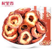 Qi Li Xiang Hawthorn Dry