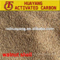16# 24# Dry Walnut Shell / pecan shell for turbo charger cleaner
