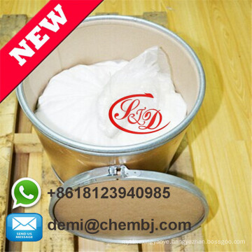 Pharmaceutical Raw Nootropic Powder Fasoracetam for Brain Improve CAS 110958-19-5