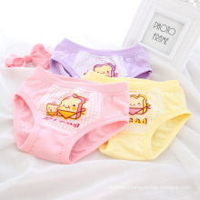 Wholesale comfortable breathable antibacterial cotton boy and girl pants underwear