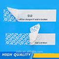 Высококачественная открытая недействительная индивидуальная разорванная недействительная наклейка для печати безопасности