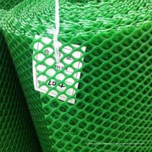 Maille plate en plastique de GV / maille plate en plastique de vente chaude / maille plate en plastique de meilleur prix