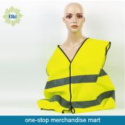 Police reflective vest