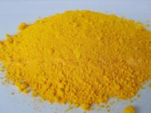 Pigmen kuning untuk Buih poliuretana
