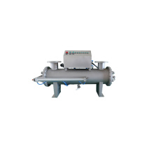 600W UV Disinfection Purification Product