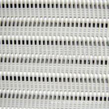 Polyester Spiral Dryer Fabric belt For Conveyor