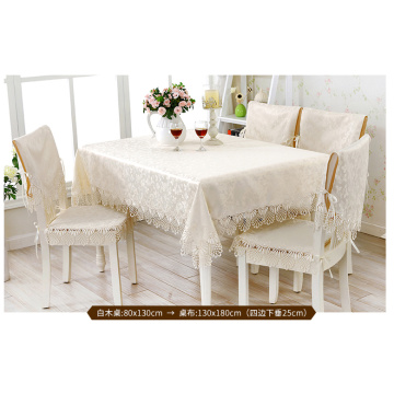 High Quality Lace Table Cloth