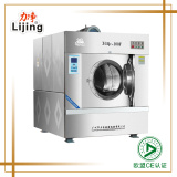 Automatic Industrial Washing Machine (XGQ-100KG)