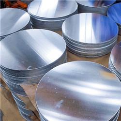 aluminum circle importer