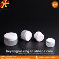 15ml 20ml 50ml 100ml white plastic cosmetic cream jar in stock