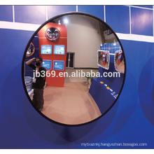 portable anti-theft indoor convex mirror