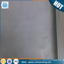 80 100 120 micron inconel 600 601 625 woven wire mesh fabric
