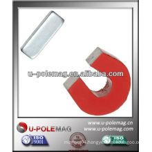 Red Cast AlNiCo 5 Horseshoe Magnet
