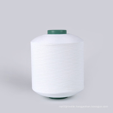 China quality 100% pet recycled polyester filament yarn 50D with GRS certificate for make environmental decorations