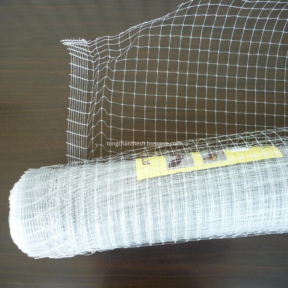Plasic Net