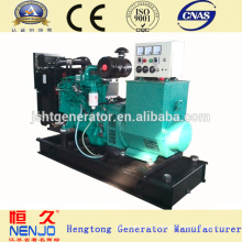 silent type/sound proof 120KW/150KVA YUCHAI power diesel generator prices