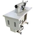 Ультразвуковая машина для производства пакетов из нетканого материала с возможностью горячей замены