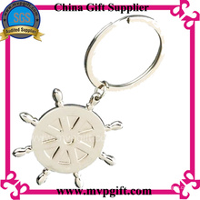 Meal Key Ring for Promotion Gifts